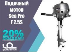 Sea-Pro. 2,50л.с., 4-тактный, бензиновый, нога S (381 мм), Год: 2017 год