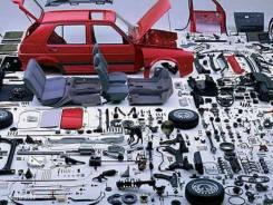 Поиск и доставка контрактных и оригинальных запчастей на любое авто!