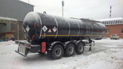 Foxtank ППЦ-28. Битумовоз