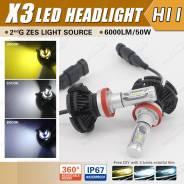 Лампа светодиодная. Lexus: HS250h, ES300h, CT200h, RX450h, ES250, IS300, RX270, ES200, GS250, IS200t, IS F, IS350C, IS250, GS450h, IS200d, LX570, IS30...