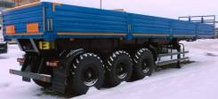 Амкар 9406-211. Продается п/п борт с кониками 20т (под тяг 6х6), 20 000 кг.