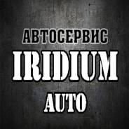 "Автосервис ""Иридиум Авто"""