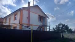 Новый дом на три семьи, газ, вода, свет, ИЖС. 2-й обороны, р-н Нахимовский, площадь дома 190 кв.м., централизованный водопровод, электричество 18 кВт...
