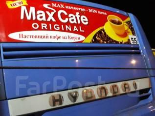 Акция! Реклама на заднем стекле автобуса 2000. макет, печать Бесплатно
