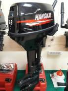 Hangkai. 9,80л.с., 2-тактный, бензиновый, нога S (381 мм), Год: 2017 год. Под заказ
