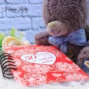 """Книга """"50 причин, почему я тебя люблю"""" подарок любимой. Под заказ"""