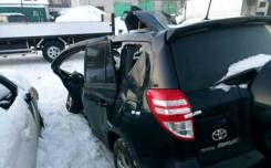 Toyota RAV4. Птс toyota RAV 4