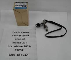 Датчик кислородный. Mazda CX-7, ER, ER3P Двигатель L3VDT