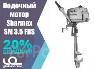 Sharmax. 3,50л.с., 2-тактный, бензиновый, нога S (381 мм), 2017 год год
