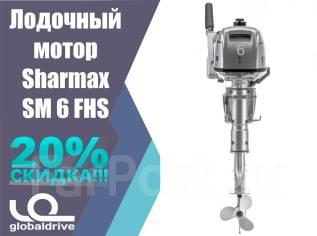 Sharmax. 6,00л.с., 2-тактный, бензиновый, нога S (381 мм), 2017 год год
