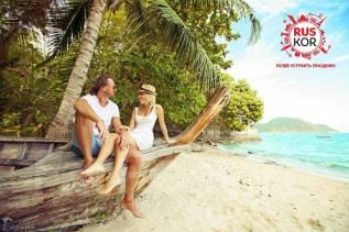Таиланд. Паттайя. Пляжный отдых. Отдохни сейчас, плати потом! Возможна рассрочка платежа!
