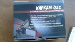 КАРКАМ QX2