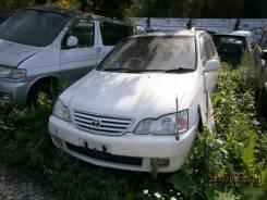 Toyota Gaia. 3SFE