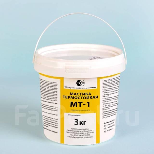 Герметик огнеупорный МТ-Р (канистра 5 кг)