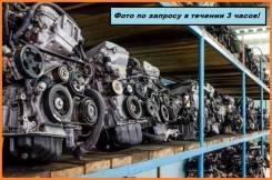 Контрактный двигатель Nissan L16P . Отправка