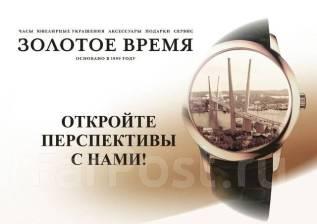 """Администратор магазина. ИП Сиротин О.В. ТЦ """"Авиатор"""""""