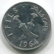 Южная Аравия - ФИЛС 1964 UNC