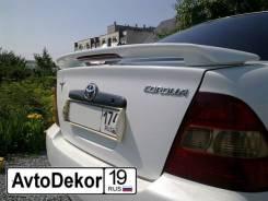 Губа. Toyota Corolla, CDE120, CE120, NDE120, NZE120, NZE121, NZE124, ZRE120, ZZE120, ZZE120L, ZZE122, ZZE124 Двигатели: 1NZFE, 1ZZFE, 2NZFE
