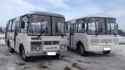ПАЗ 32053. Автобус -54, 4 700 куб. см., 23 места