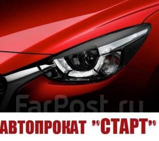 Автопрокат. Аренда автомобилей. Большой автопарк. Цены от 700 руб.
