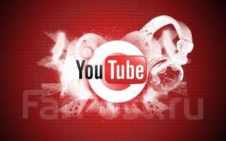 SEO продвижение видео, настройка, администрирование YouTube-канала