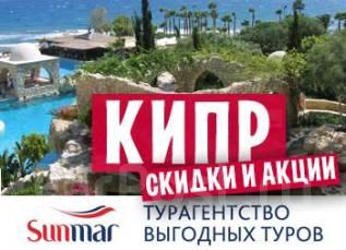 Лимасол. Пляжный отдых. Кипр - остров Афродиты в Средиземном море