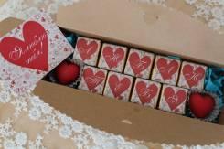 """Конфетки """"Люблю тебя""""+мармеладки с открыткой, 14 и 23 февраля, 8 марта"""