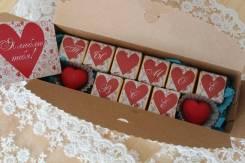 """Конфетки """"Ты моё всё""""+мармеладки с открыткой, 14 и 23 февраля, 8 марта"""