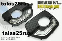 Ходовые огни. BMW X6, E71