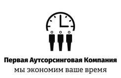 Менеджер по продажам. ИП Софронов Александр Андреевич