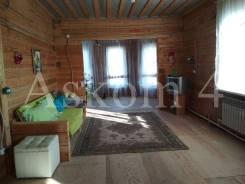 Новый дом, площадью 140 кв. м. в г. Артем!. Переулок Байкальский 1-й 3а, р-н КП 2, площадь дома 140 кв.м., централизованный водопровод, электричество...