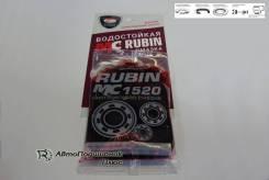 Смазка МС-1520 RUBIN 90г (стик-пакет) -35С+120С. Водостойкая, многоцелевая EP-2 пластичная смазка на основе литиево-кальциевого загустителя. Высокое с...