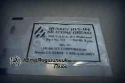 Смазка пищевая силиконовая Huskey hvs100 (3гр) silicone grease для пищевой промышленности (для хлебопечек, кофемашин). -46°С до +299°С. Нетоксичная и...