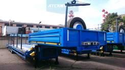 Atlant LBH1060. Новый универсальный трал-контейнеровоз (серия Т), 51 300 кг.