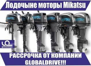 Корейские лодочные моторы Mikatsu! Зимние Скидки!