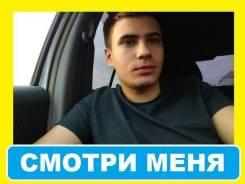 Создание и Продвижение Сайтов. Цена: от 20 тыс. руб.! Звоните сейчас!