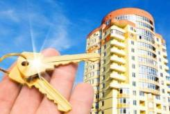 Куплю 1-2-х комнатную квартиру на Шилкинской. От агентства недвижимости (посредник)