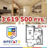 1-комнатная, улица Нейбута 17 кор. 2. 64, 71 микрорайоны, застройщик, 38 кв.м.
