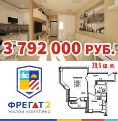 1-комнатная, улица Нейбута 17 кор. 2. 64, 71 микрорайоны, застройщик, 39 кв.м.