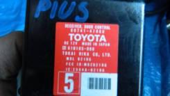 Блок управления дверями. Toyota Prius, NHW20 Двигатель 1NZFXE