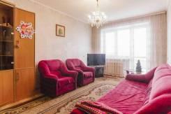 3-комнатная, проспект Мира 45/2. Центральный, агентство, 61 кв.м.