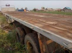 ОдАЗ 93571. Продается полуприцеп с бортовой платформой , 14 400 кг.