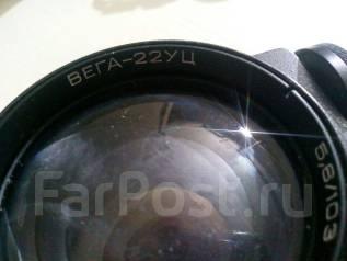 Объектив Вега-22УЦ для фотоувеличителя. диаметр фильтра 55 мм