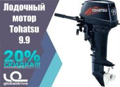 Tohatsu. 9,90л.с., 2-тактный, бензиновый, 2018 год год