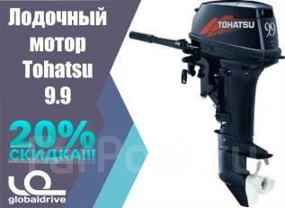 Tohatsu. 9,90л.с., 2-тактный, бензиновый, 2017 год год