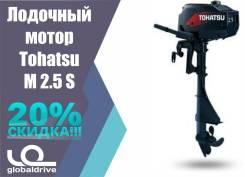 Tohatsu. 2,50л.с., 2-тактный, бензиновый, нога S (381 мм), Год: 2017 год