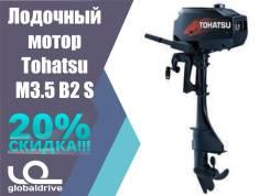 Tohatsu. 3,50л.с., 2-тактный, бензиновый, нога S (381 мм), 2017 год год