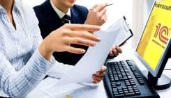 Регистрация ооо, ип, внесение изменений, бухгалтер