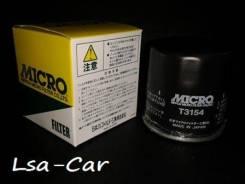Фильтр масляный. Nissan: NV350 Caravan, Maxima, King Cab, Altima, Lucino, NV200, NP300, Almera, Bluebird Sylphy, Xterra, Cedric, Caravan, Silvia, Tino...