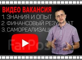 "Продавец. ООО ""РОСРЕСУРС"". Улица Нейбута 135"